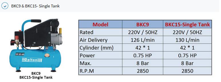 air compressor1